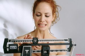Cannot lose weight