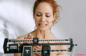 Impossible de perdre du poids
